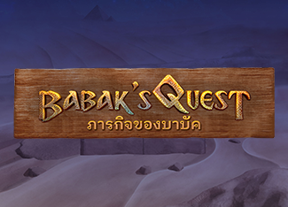 Babak's Quest