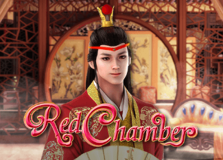 Red Chamber