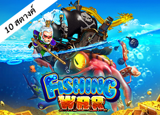Fishing War