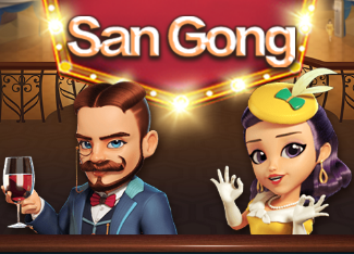 San Gong
