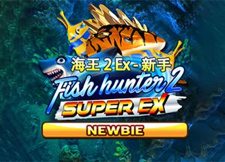 Fish Hunter 2 EX - Newbie