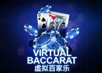 Virtual Baccarat