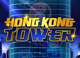 Hongkong Tower