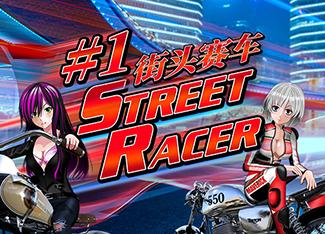1 Street Racer